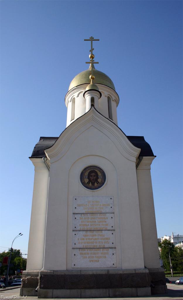 Новосибирск. Часовня Святого Николая