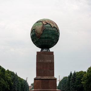 Нальчик. Глобус Кабардино-Балкарии