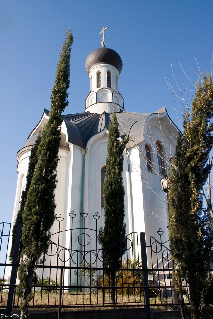 Сочи. Церковь-часовня Успения Пресвятой Богородицы