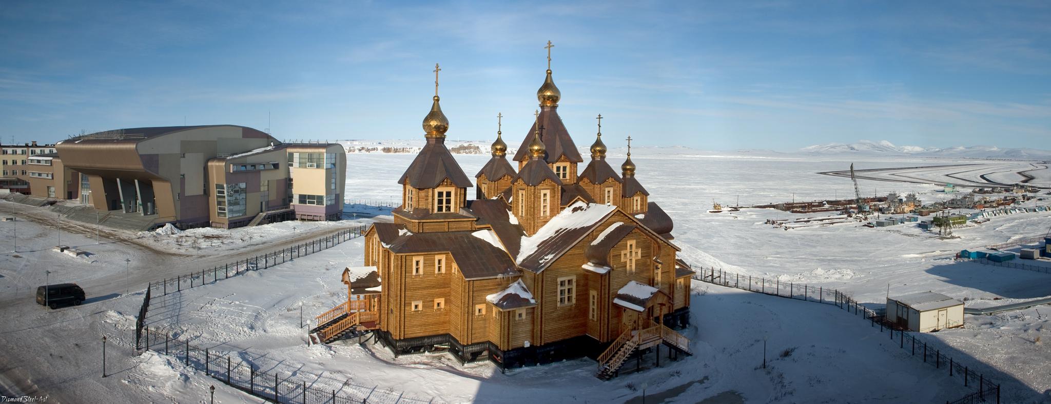 Анадырь. Кафедральный собор Святой Живоначальной Троицы
