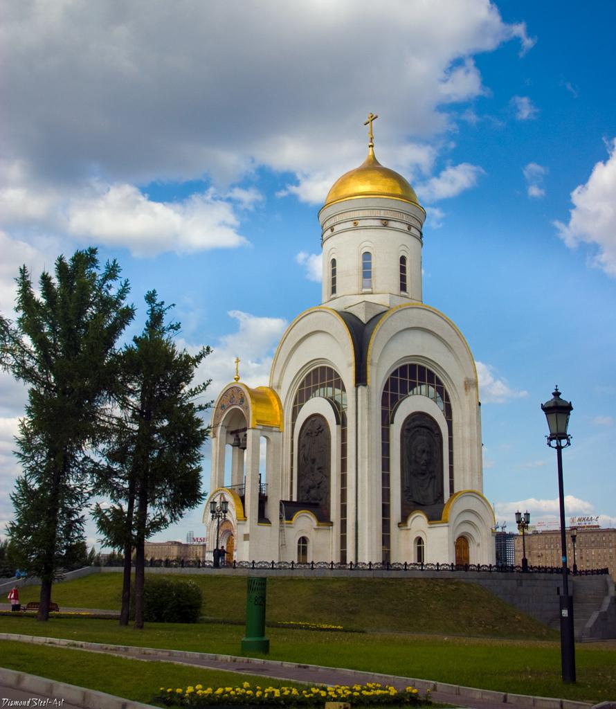 Москва. Храм во имя святого великомученика Георгия Победоносца на Поклонной Горе