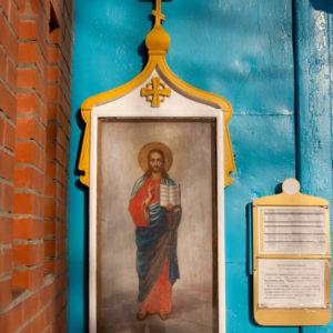 Новолуговое. Приход во имя святителя Николая