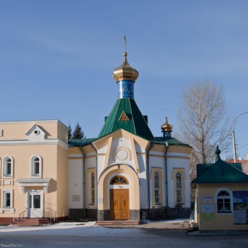 Новосибирск. Часовня всех святых в земле Сибирской просиявших при соборе Вознесения Господня