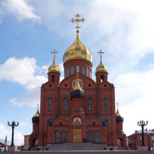 Кемерово. Кафедральный Собор Иконы Божией Матери Знамение