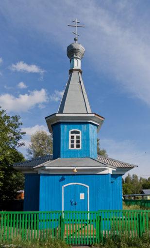 Посевная. Церковь во имя святого великомученика и целителя Пантелеимона