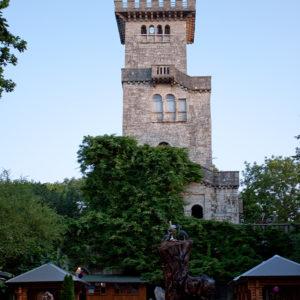 Смотровая башня Ахун