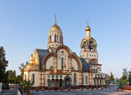Сочи. Церковь Святого Равноапостольного Великого князя Владимира