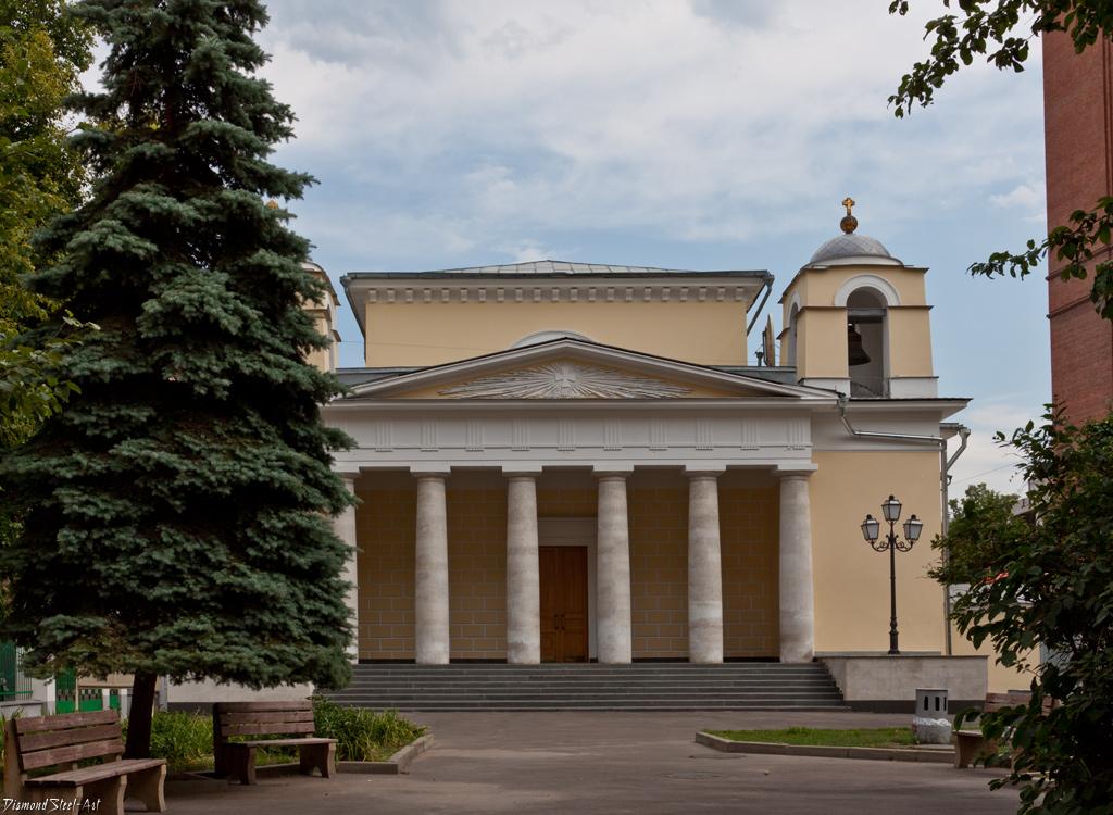 Москва. Храм Святого Людовика Французского