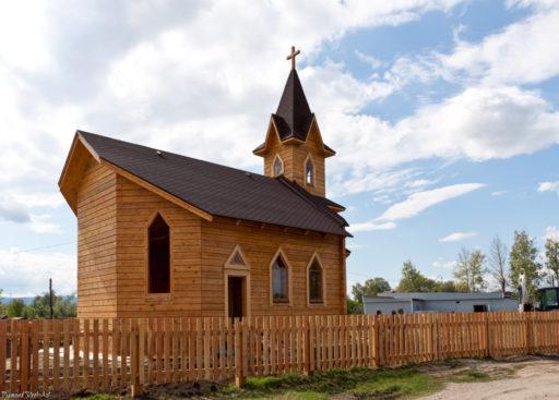 Новотырышкино. Лютеранская церковь Девы Марии