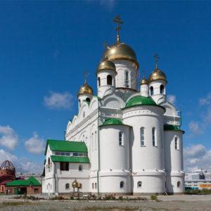 Барнаул. Церковь во имя святого апостола и евангелиста Иоанна Богослова