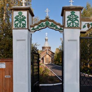 Малоугренёво. Церковь Троицы Живоначальной