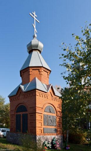 Малоугренёво. Часовня-памятник погибшим в годы Великой Отечественной войны