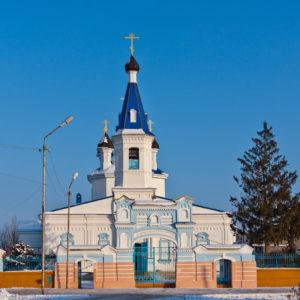 Астрахань. Церковь Преображения Господня