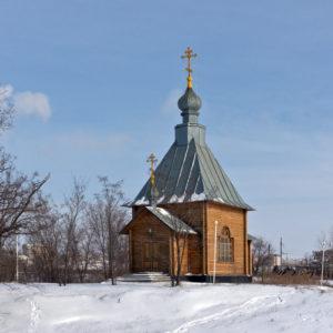 Элиста. Храм-часовня святого Георгия Победоносца