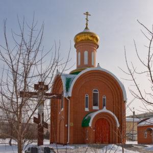 Элиста. Храм-часовня преподобного Сергия Радонежского