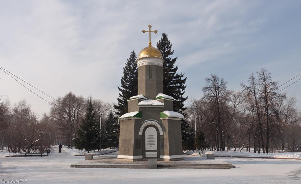 Новосибирск. Часовня Георгия Победоносца в Сквере Славы