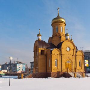 Новоалтайск. Храм святого Архистратига Михаила