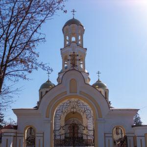Нальчик. Кафедральный собор Марии Магдалины