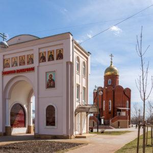 Краснодар. Церковь Димитрия Солунского