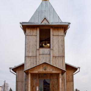 Ермаковское. Церковь Трех Святителей Великих