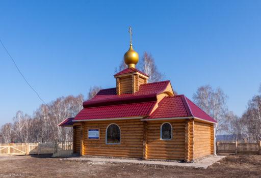 Ужур. Церковь Новомучеников и Исповедников Российских