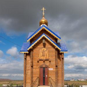 Ачинск. Часовня Михаила Архангела