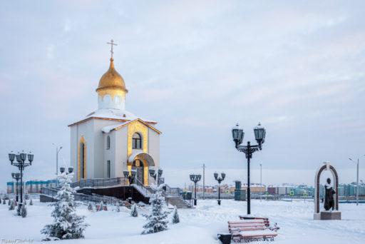 Салехард. Церковь Александра Невского