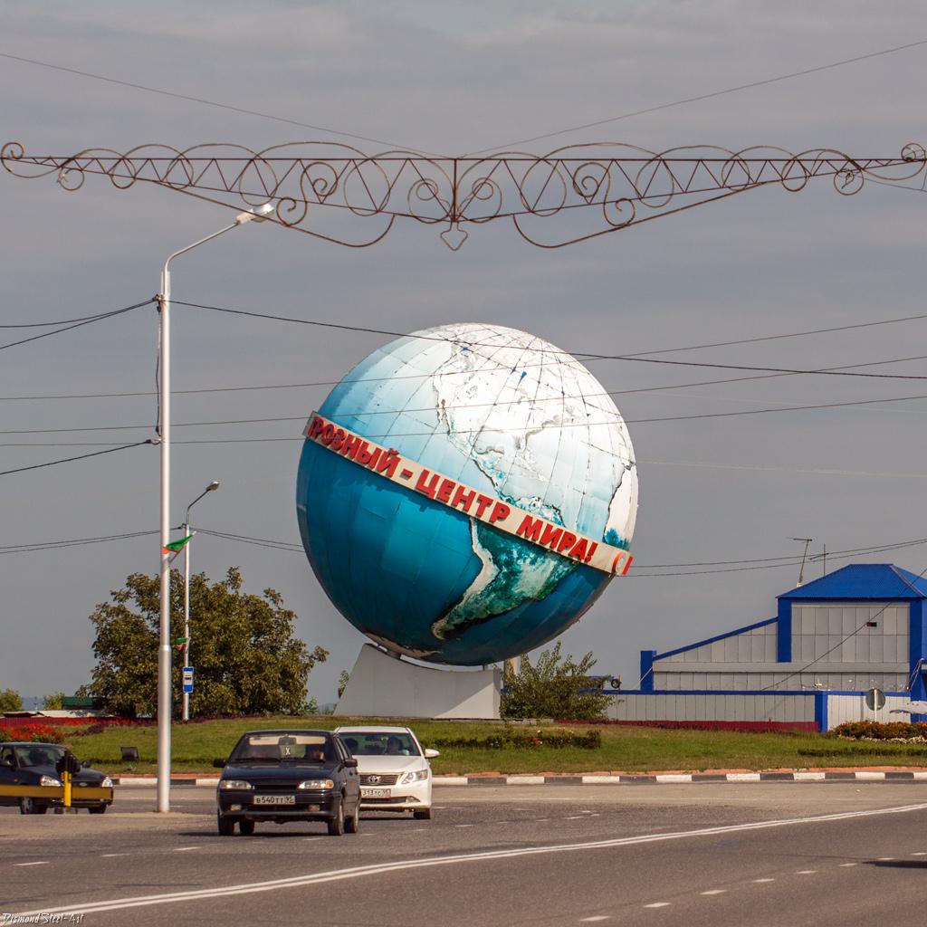 Глобус Грозного