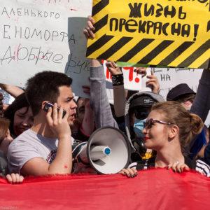 Монстрация 2014 в Новосибирске