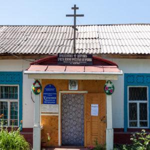 Баган. Церковь Успения Пресвятой Богородицы
