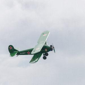 Авиационный праздник «КРЫЛАТАЯ ПОБЕДА»